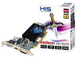 HIS Radeon HD 5570