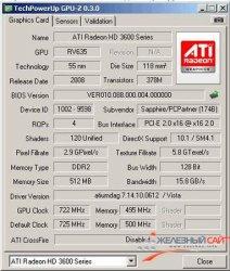 GPU-Z о видеокарте Sapphire HD 3650