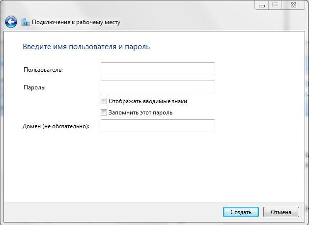 Настройка VPN в Windows 7