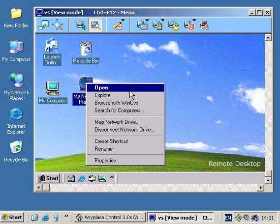 Удаленное управление компьютером