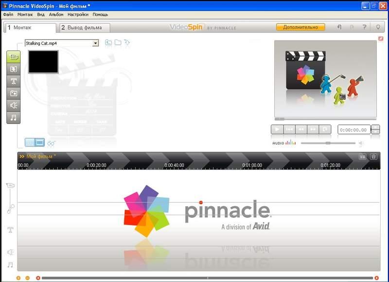 Создание проекта и загрузка видеофайла