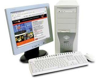 Как выбрать компьютер?