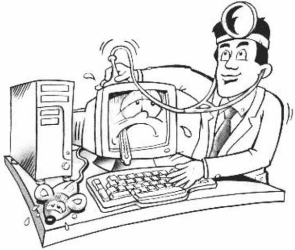 Как выбрать фирму по компьютерному ремонту?