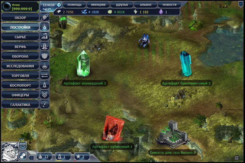 Как появились онлайн игры?