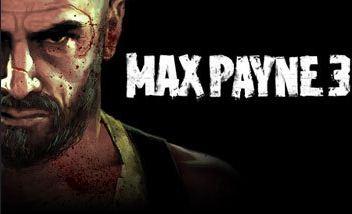 Max Payne 3 находится в разработке