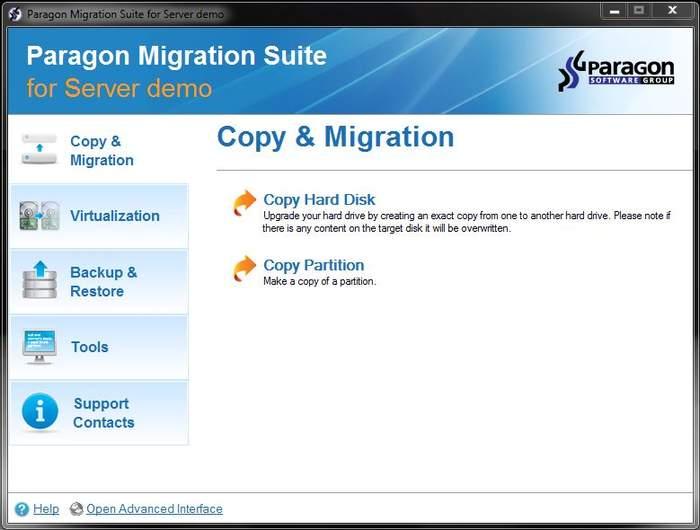 Программа Paragon Migration Suite for Servers