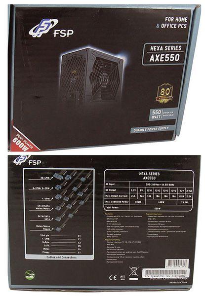 Упаковка FSP HEXA 80 PLUS AXE550