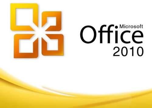Вышел первый Service Pack для MS Office 2010