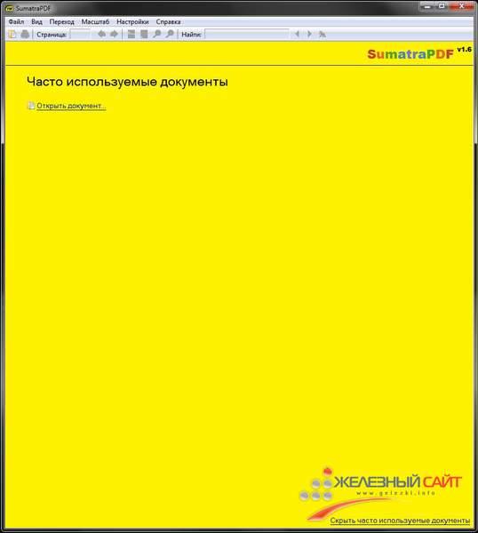 Новая версия программы Sumatra PDF 1.6 Final