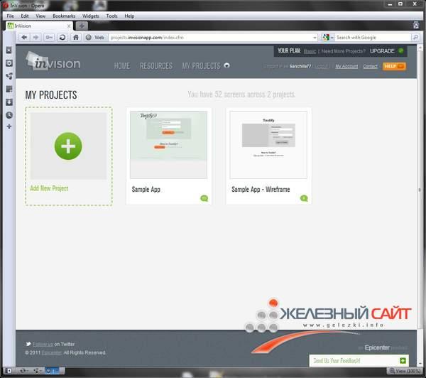 При помощи инструментов сервиса InVision Вы можете сделать сайт онлайн