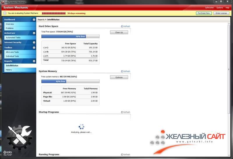 Обновление программы System Mechanic