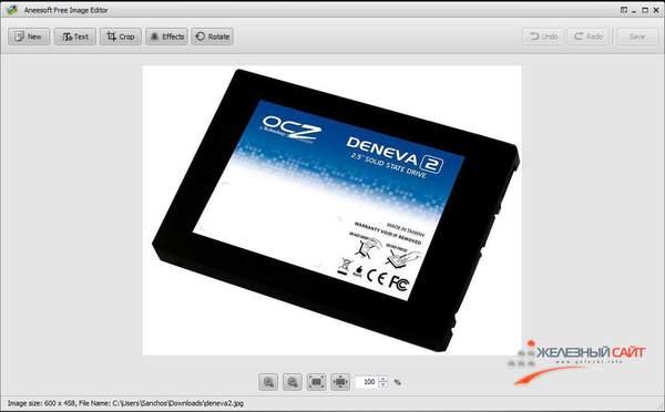 Графический редактор Aneesoft Free Image Editor