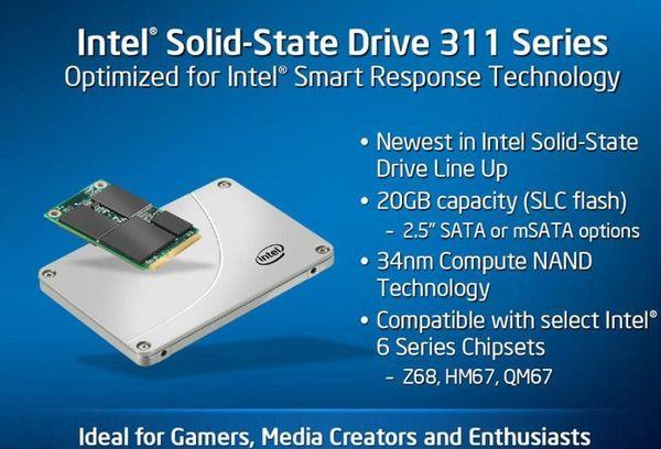 Intel представляют серию SSD 311