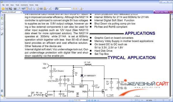 Новая версия Foxit PDF Reader 5.0