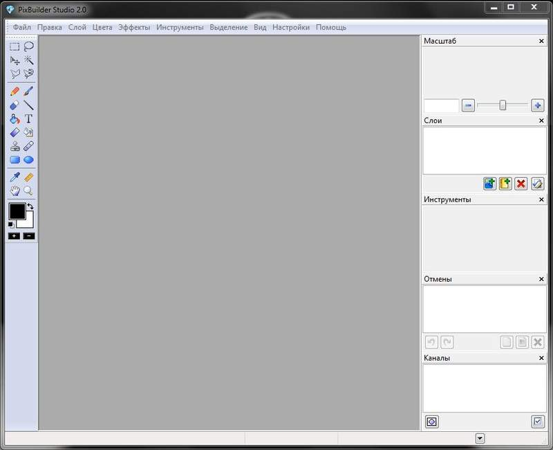 Графический редактор PixBuilder Studio