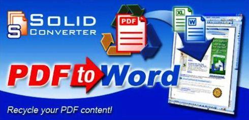 Вышла новая версия программы Solid Converter PDF