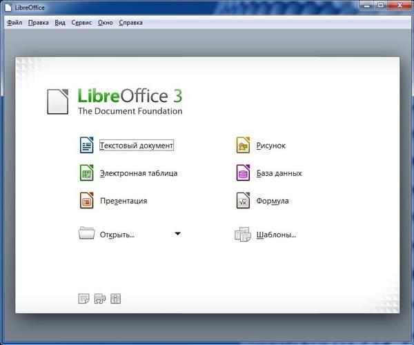 Пакет офисных приложений LibreOffice обновился до версии 3.4.3