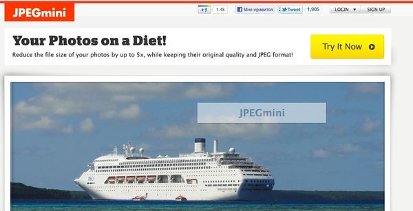 Сервис JPEGmini предназначен для сжатия изображений в формате JPEG