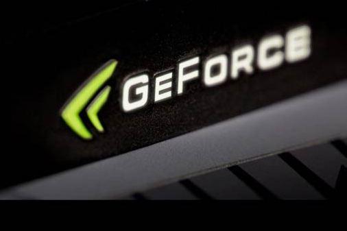 NVIDIA GTX 690 в мае?