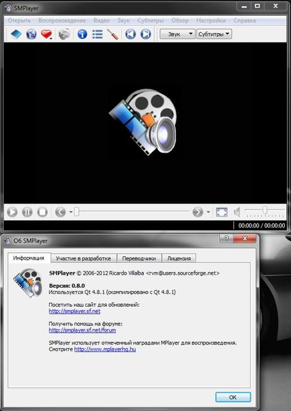 Программа SMPlayer