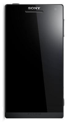 Скоро мы увидим флагманский смартфон от Sony под названием Xperia Yuga
