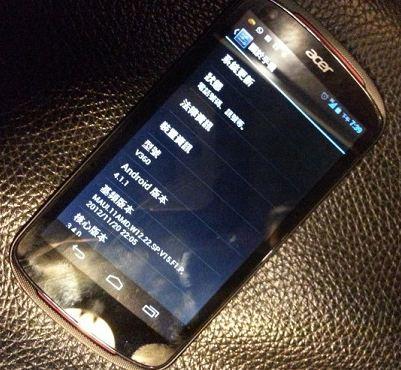 Опубликованы пресс-фото Huawei Ascend D2
