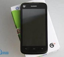 Компания Huawei выпускает смартфон по цене 100 долларов