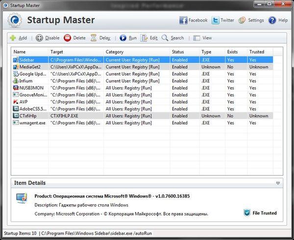 Приложение My Startup Master
