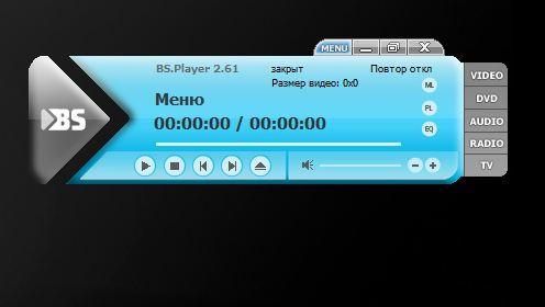 Программа BS.Player