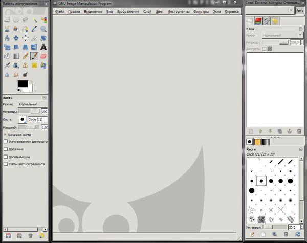 Графический редактор GIMPshop