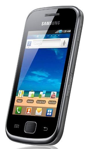 Блиц-обзор Samsung Galaxy Gio