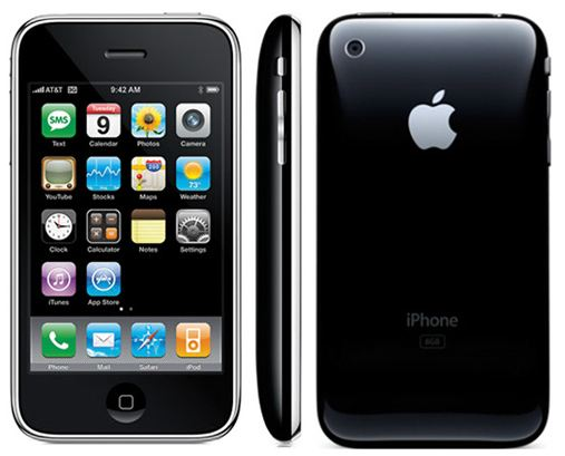 Где купить запчасти iphone 3g?