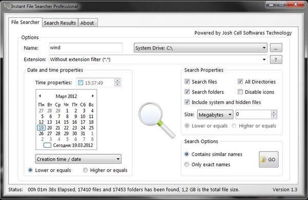Приложение Instant File Search Professional