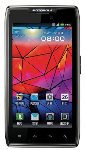 Смартфон Motorola RAZR MAXX XT910