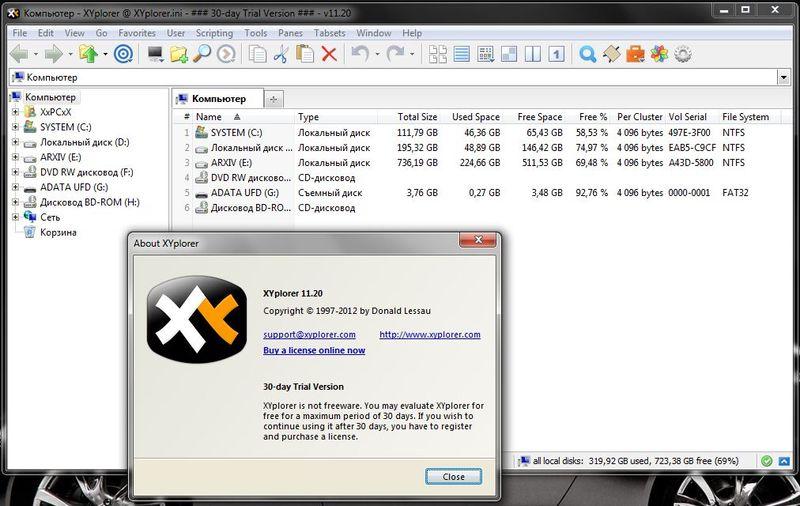 XYplorer версия 11.20