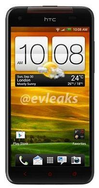 Смартфон HTC под названием Deluxe