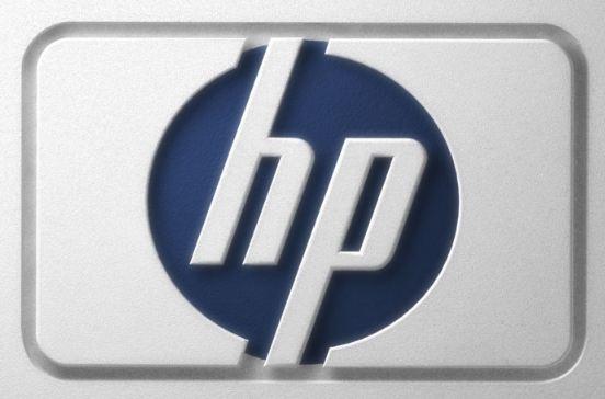 Увеличение производства HP