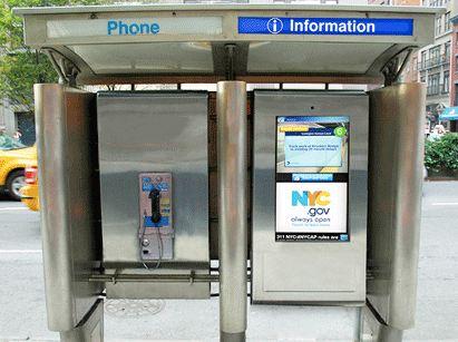 Панели SmartScreen в Нью-Йорке