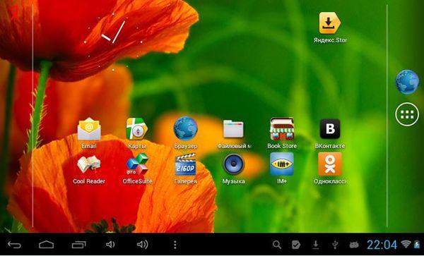 Бюджетный медиаридер PocketBook SURFpad получил Android 4.1 Jelly Bean
