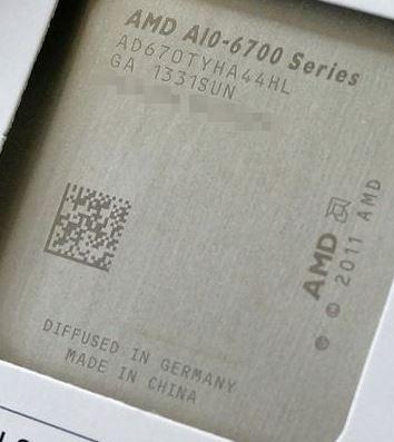 Процессор AMD A10-6700T уже в японской рознице