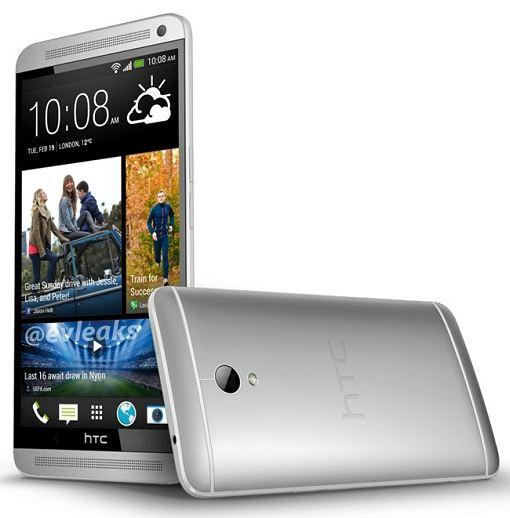 А продажи HTC ONE MAX начнутся ближе к концу года