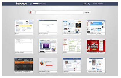 Закладки Top-Page и синхронизация