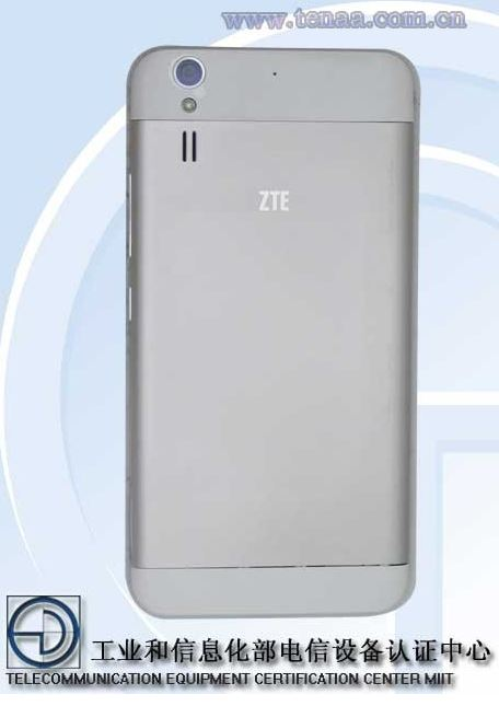 Компания ZTE готовит к выпуску на рынок смартфон Grand S II