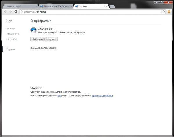 Вышел обозреватель на основе Chromium - SRWare Iron v.31.0