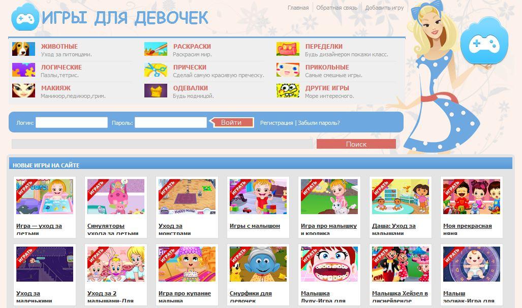 Что предлагает посетителям сайт ecnk.ru