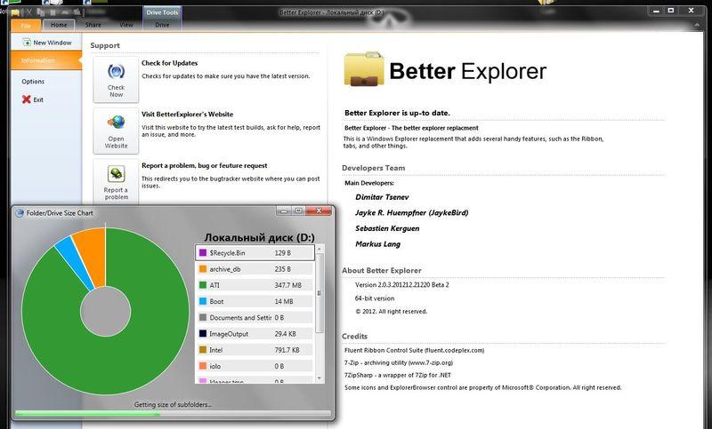 Вышел альтернативный файловый менеджер для ОС Windows Seven и 8