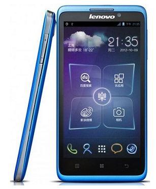IdeaPhone S890