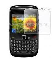 Стильные аксессуары для BlackBerry.