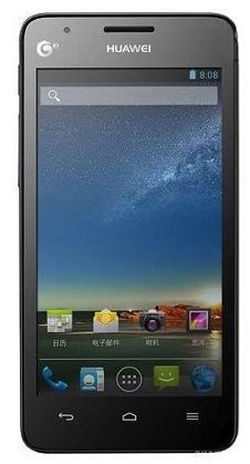 Через несколько дней в продаже появится новый смартфон от Huawei
