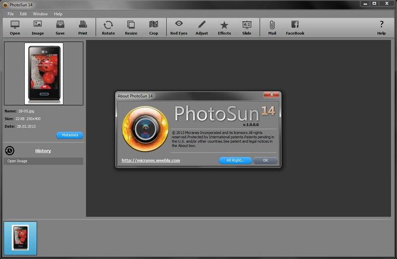 Обновилось приложение PhotoSun 14